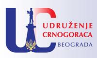 Udruženje Crnogoraca Beograda